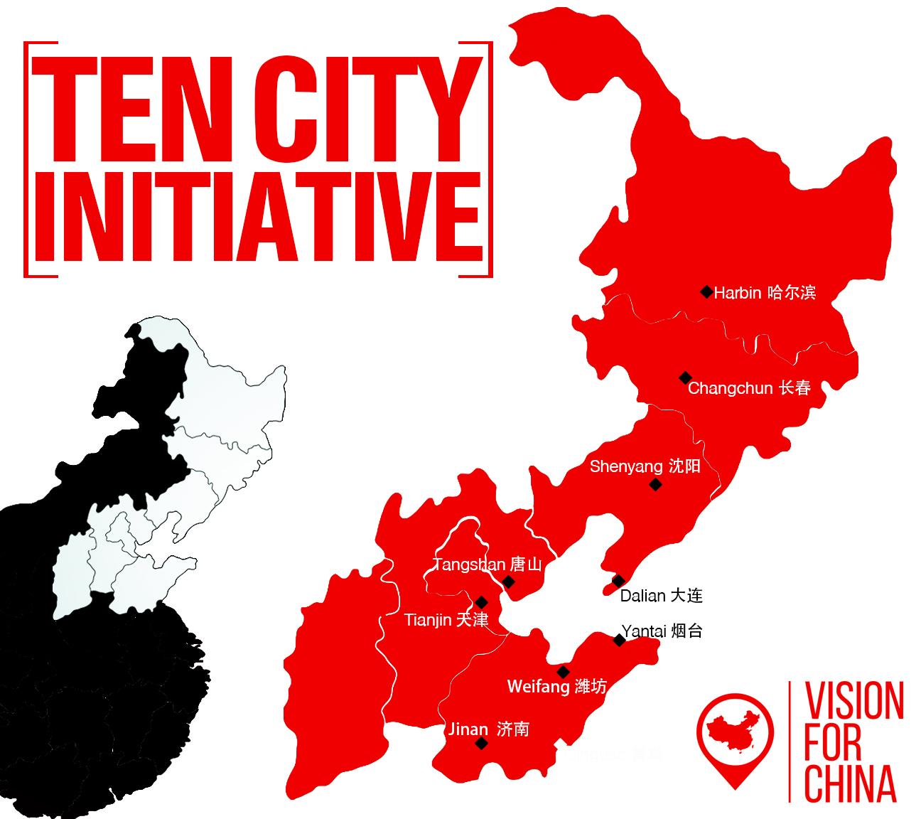 A map of the Ten City Initiative in northeast China:: Harbin, Changchun, Shenyang, Tangshan, Tianjin, Dalian, Yantai, Weifang, Jinan, and Qingdao
