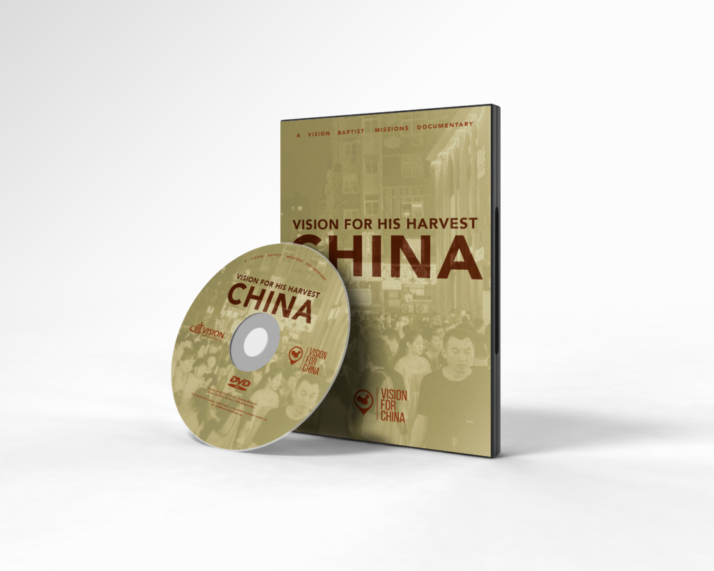 Vision For His Harvest: China - China Missions Documentary